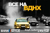 BMWSTYLE