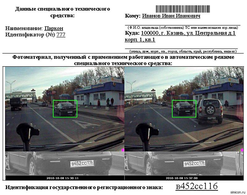 https://www.bmwstyle.ru/upload/201203060910546793066ae0a9b24fac97e068a8cbb1d42fa1.jpg