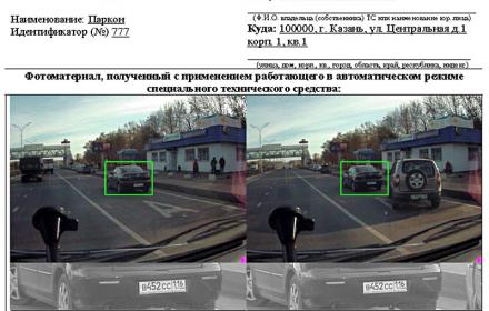 https://www.bmwstyle.ru/upload/201203060910546793066ae0a9b24fac97e068a8cbb1d42fa1_t2.jpg
