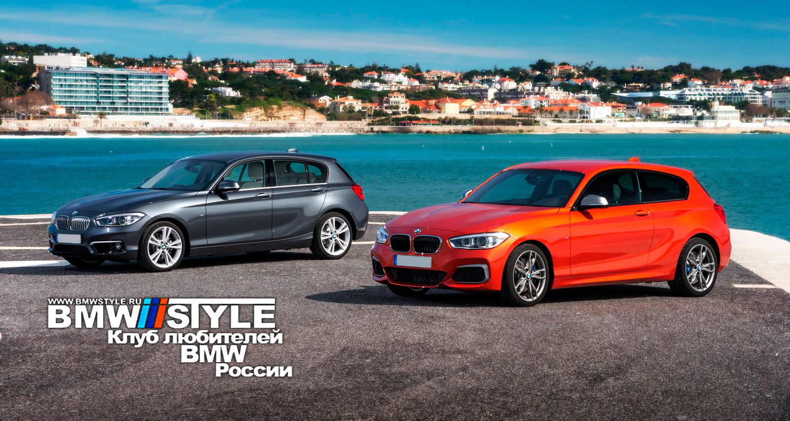 BMW 1-й серии f20 f21 бмв 1 клуб, форум, bmw 1 forum club
