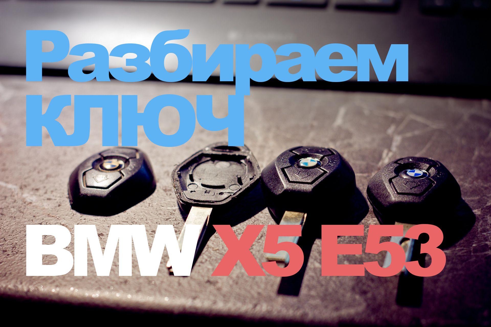 бмв е38 двигатель м 60 схема расположения болтов