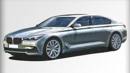 Новую  BMW 7 Series тестируют в Нюрбургринге
