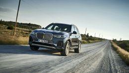 Новый самый большой люксовый внедорожник от БМВ - BMW X7 в кузове с индексом G07